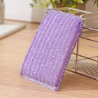 Sponge for washing dishes with steel chip 12×9×1.5 cm, MIX color