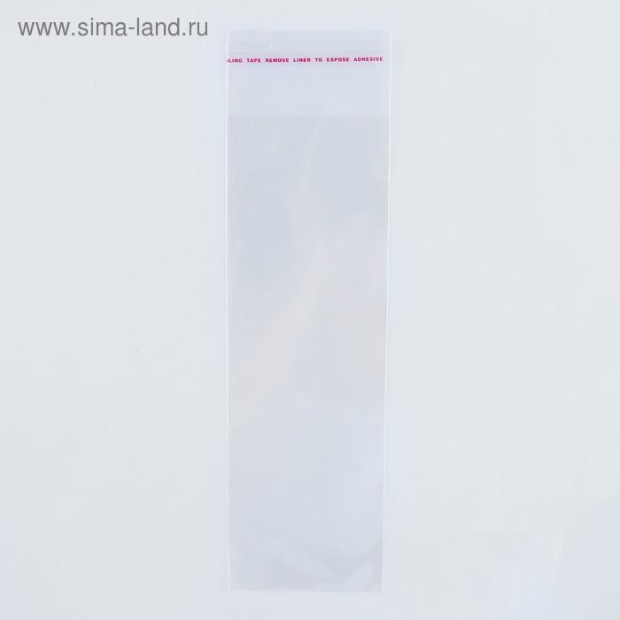 Пакет БОПП с клеевым клапаном 6,5 х 20/4 см, 25мкм