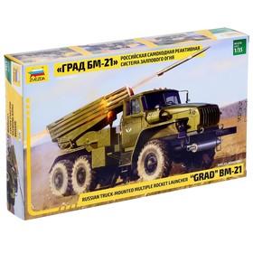 Сборная модель «Российская самоходная реактивная система залпового огня «ГРАД БМ-21»