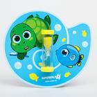 Песочные часы для чистки зубов на присоске «Черепашка», 3 минуты - фото 1410645