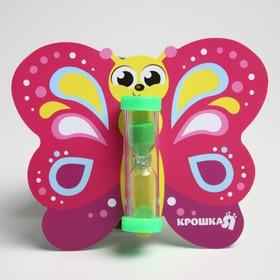 Песочные часы для чистки зубов на присоске «Бабочка», 3 минуты
