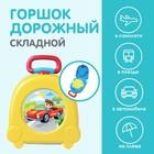Горшок детский переносной, цвет желтый - фото 960134