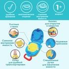 Горшок детский переносной, цвет желтый - фото 960135