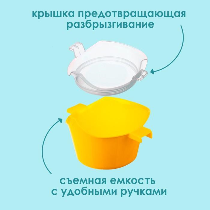 Горшок детский переносной, цвет желтый - фото 960133