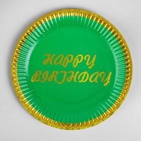 Тарелка бумажная «С днём рождения», набор 6 шт., цвет зелёный в Донецке