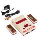 Игровая приставка Retro Genesis 8 Bit Wireless, AV кабель, 2 беспр. джойст., 300 игр, белая