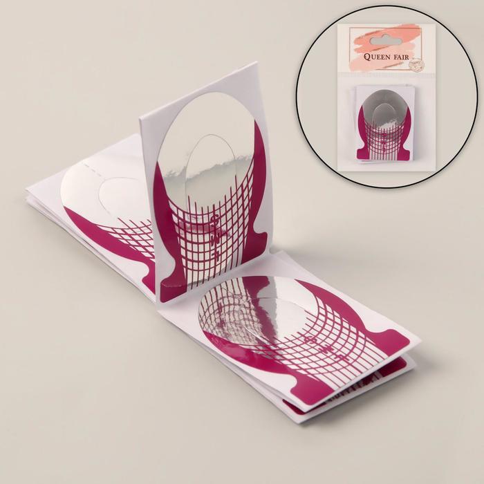 Формы для ногтей, 10 шт, цвет серебристый/фиолетовый
