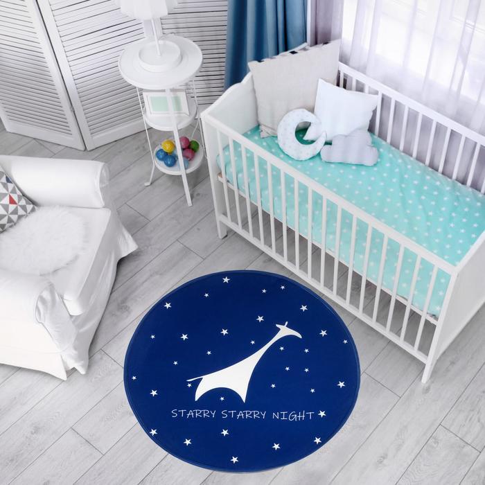 """Ковер детский Крошка Я """"Starry night"""", d = 70см, велюр, поролон 400г/м2"""