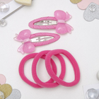 "Set of hair ""Duet"" (2 Bobby pins, 3 elastic bands) bows, pink"