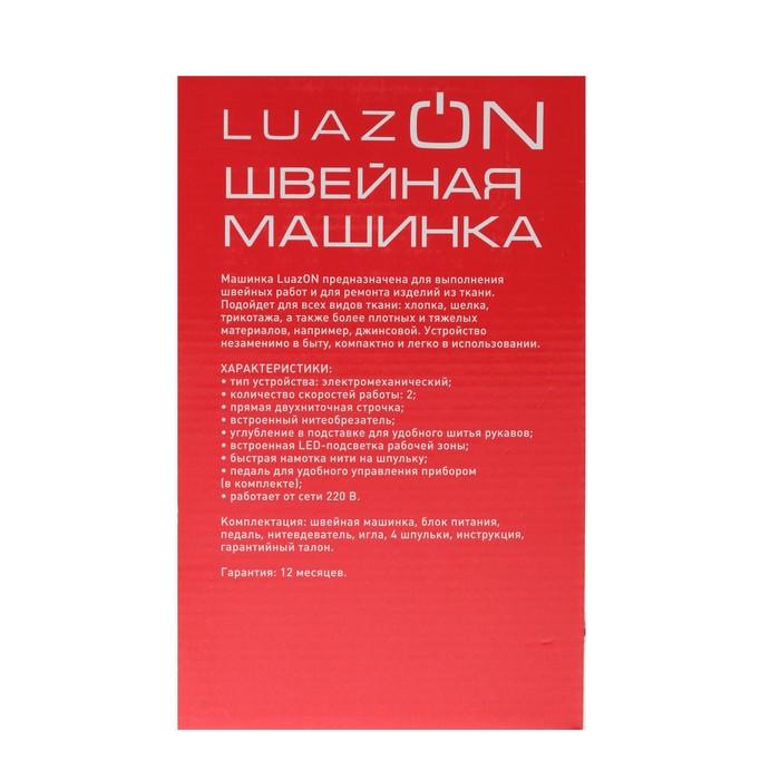 Швейная машинка LuazOn LSH-04, 2 скорости, подсветка, педаль, белая