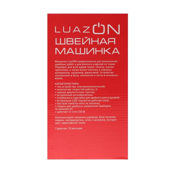 Швейная машинка LuazOn LSH-05, 2 скорости, подсветка, педаль, белая