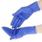 Перчатки смотровые Kometaline нитриловые  нестерильные L