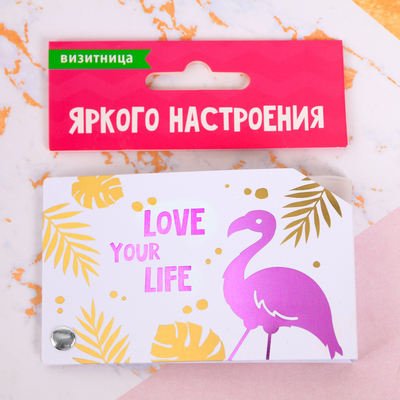 """Business card holder """"Live this moment. Love your life"""""""