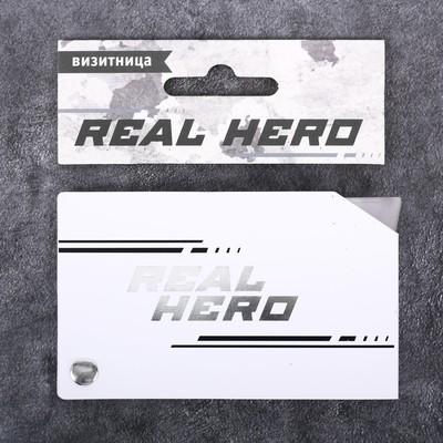 """Визитница """"Real Hero"""""""