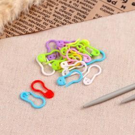 Набор пластиковых булавок, 2,3 см 20 шт, цвет МИКС
