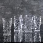 """Набор стаканов 200 мл """"Замятие"""", 6 шт"""