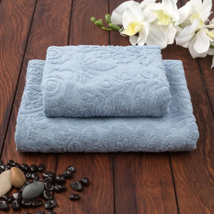 Набор махровых полотенец BAHAR, 50х90, 70х130 см, синий