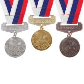Медаль призовая с колодкой 166,  диам 3,5 см. 2 место. Цвет сер Ош