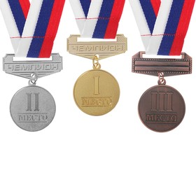 The medal prize with the pad 165, dia 3,5 cm 2nd place. The color is gray