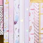 Бумага для скрапбукинга с фольгированием My little girl, МИКС, 30.5 × 30.5 см