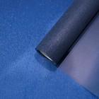 """Пленка для цветов """"Шёлк"""", глубокий синий, 60 см х 5 м"""