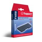 Губчатый фильтр Topperr FHR8 для пылесосов Hoover
