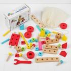 Деревянная игрушка «Конструктор» коробка, 45 деталей
