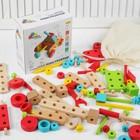 Деревянная игрушка «Конструктор» коробка, 68 деталей