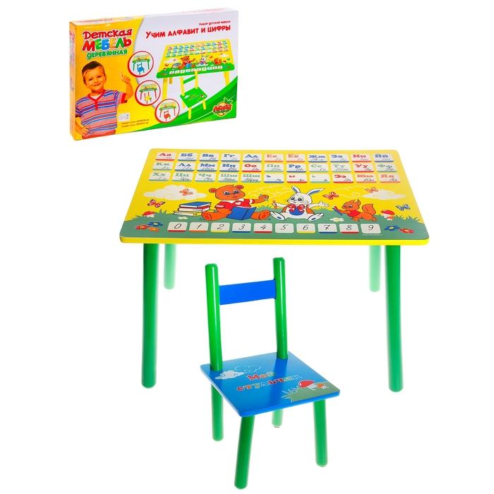"""Мебель детская """"Учим алфавит и цифры"""", набор: стол и стул"""
