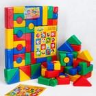 """Набор цветных кубиков, """"Смешарики"""", 60 элементов, кубик 4 х 4 см - фото 107062333"""