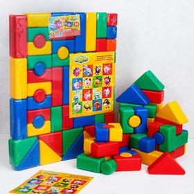 """Набор цветных кубиков, """"Смешарики"""", 60 элементов, кубик 4 х 4 см в наличии"""