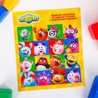 """Набор цветных кубиков, """"Смешарики"""", 60 элементов, кубик 4 х 4 см - фото 107062336"""