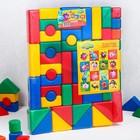 """Набор цветных кубиков, """"Смешарики"""", 60 элементов, кубик 4 х 4 см - фото 107062337"""