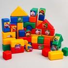 """Набор цветных кубиков, """"Смешарики"""", 60 элементов, кубик 4 х 4 см - фото 107062332"""