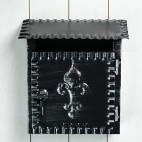 Ящик почтовый черный 27*26*10 см