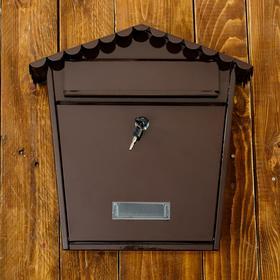 Ящик почтовый белый 36*36*33 см