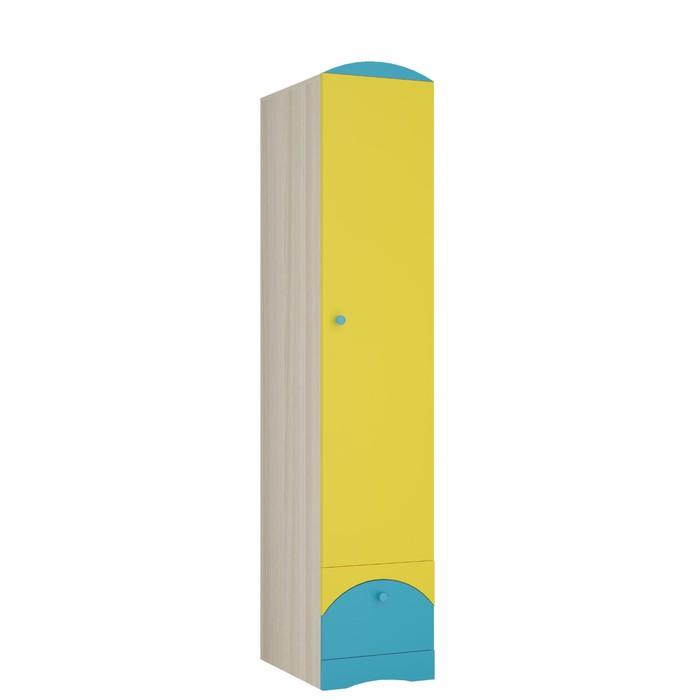 Шкаф Карамель 1, 400х540х2000, Ясень шимо светлый/Желтый/Бирюза