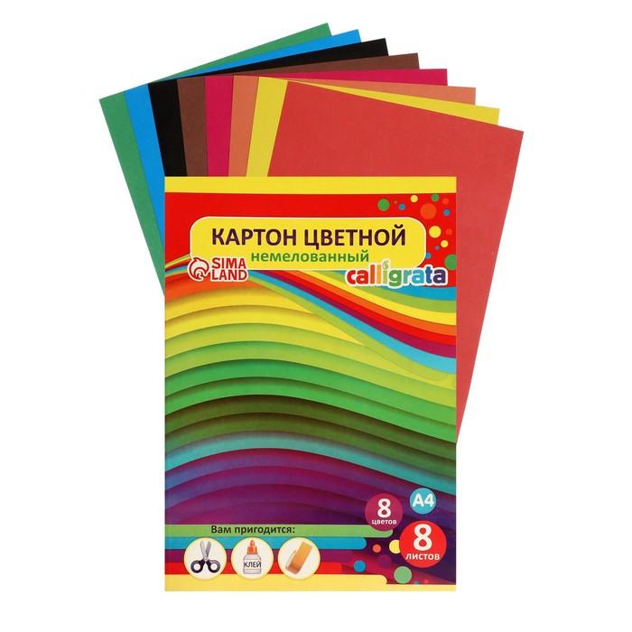 Картон цветной, не мелованный, А4, 8 листов, 8 цветов, «Графика», плотность 220 г/м2 - фото 4839646