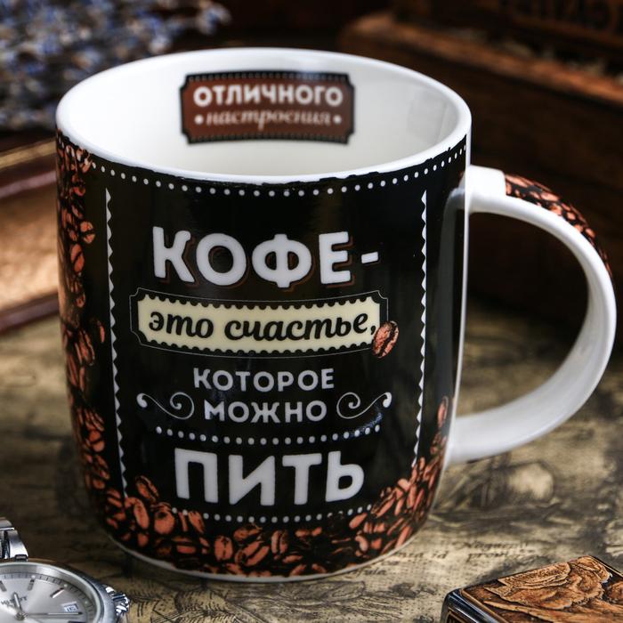 олега все хорошее начинается с хорошего кофе картинки считаю что про