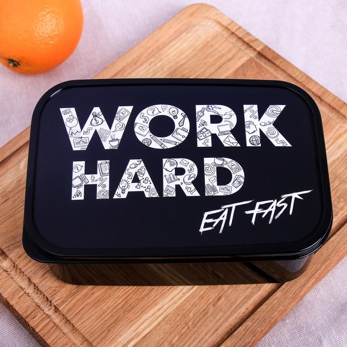 """Ланч-бокс прямоугольный  """"Work hard"""" 1,2 л"""