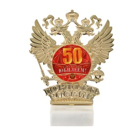 "Figure ""Golden anniversary 50"", 13.5 x 10 cm"
