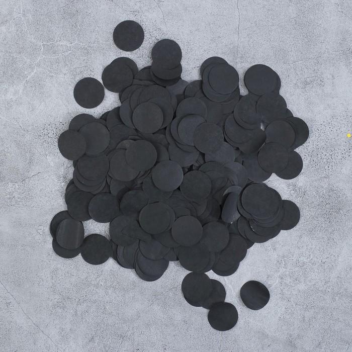 """Наполнитель для шара """"Конфетти круги"""" 2,5 см, бумага, 50 г, цвет черный"""