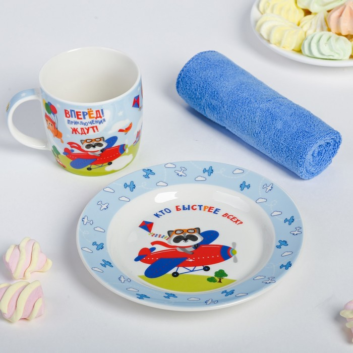 Набор детской посуды «Пилот»: кружка 250 мл, тарелка Ø 17 см, полотенце 15 × 15 см
