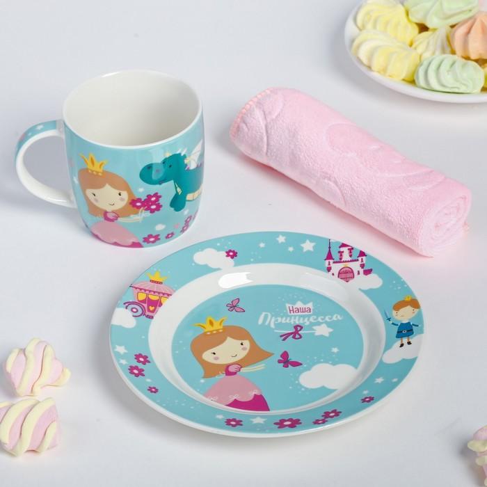 Набор детской посуды «Принцесса»: кружка 250 мл, тарелка Ø 17 см, полотенце 15 × 15 см