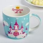 Набор детской посуды «Принцесса»: кружка 250 мл, тарелка Ø 17 см, полотенце 15 × 15 см - фото 105459333