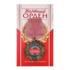 """Орден на блестящей колодке, """"Почетный юбиляр"""", на открытке, 4,5 х 10 см"""