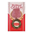 "Орден на блестящей колодке, ""Заслуженная бабушка"", на открытке, 4,5 х 10 см"