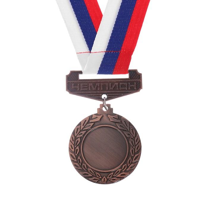 Медаль под нанесение с колодкой 148 диам 4,5 см. Цвет бронз