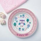 Набор детской посуды «Самая прелестная»: кружка 250 мл, тарелка Ø 17 см, полотенце 15 × 15 см - фото 105459337