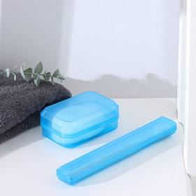 Набор дорожный, 2 предмета: футляр для зубной щётки 19 см, мыльница 10×6×3,5 см, цвет МИКС